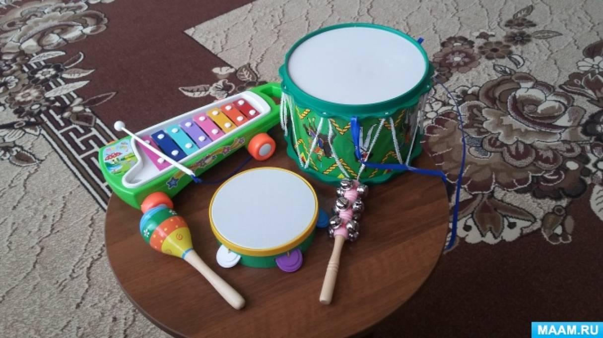 Музыкально-дидактическая игра «Научись различать звуки» (младшая группа)