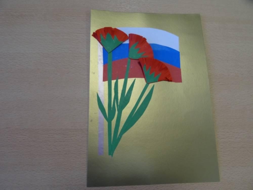 Как сделать гвоздику для открытки на 23 февраля
