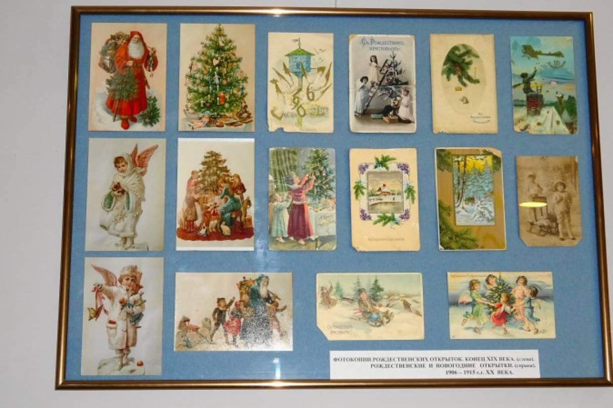 Мастер класс по изготовлению рождественских открыток
