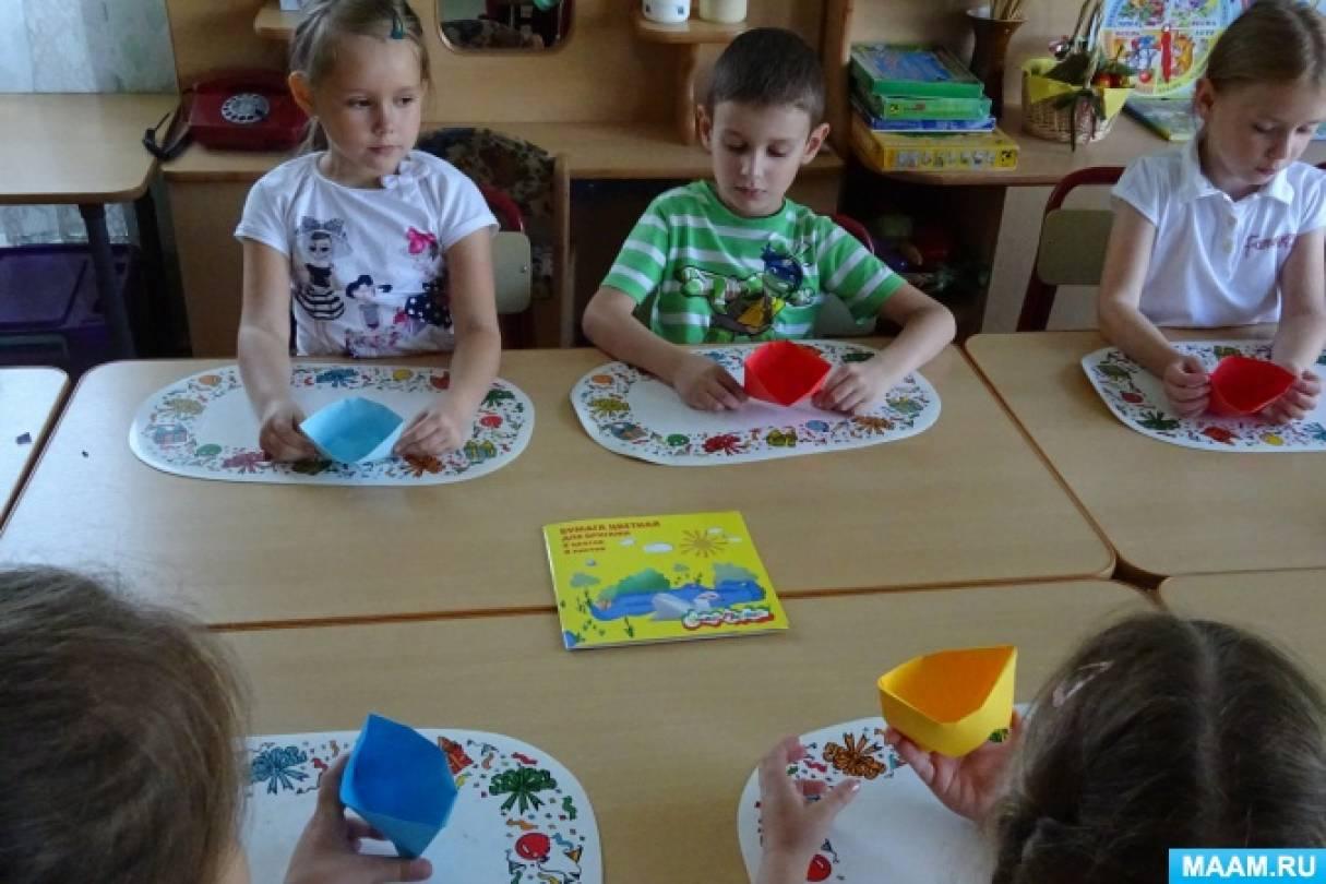 Детский мастер-класс «Пакетик для семян». Конструирование из бумаги.