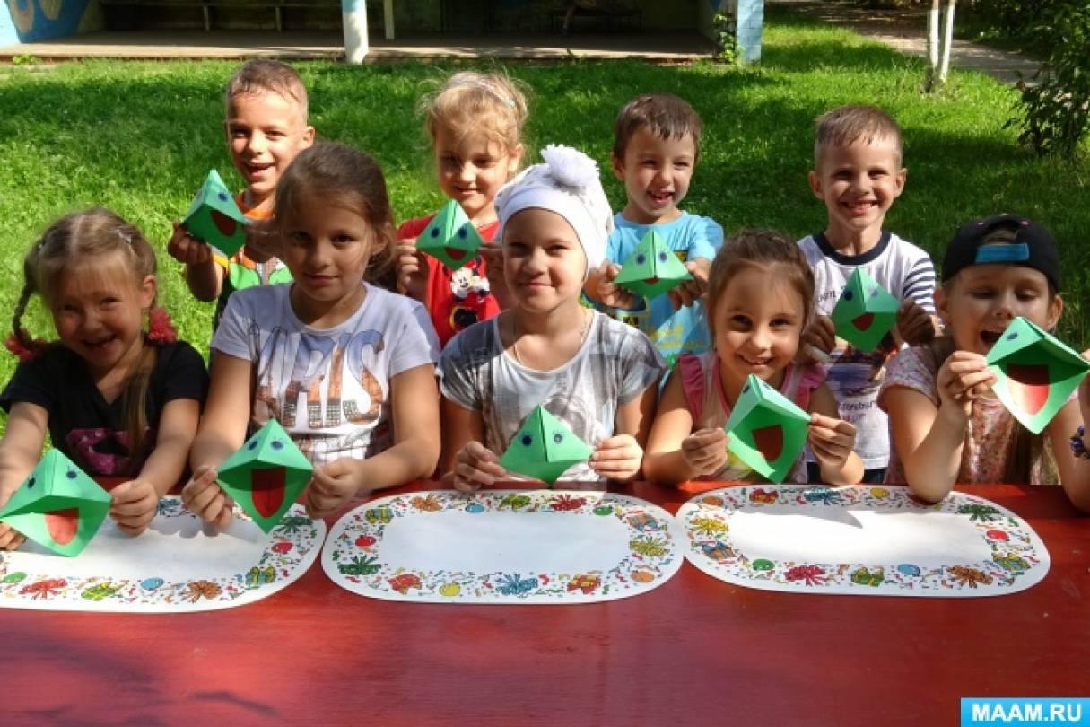Детский мастер-класс «Весёлая лягушка». Оригами