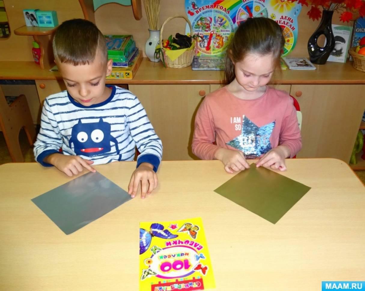 Книги детские  мастер класс 166