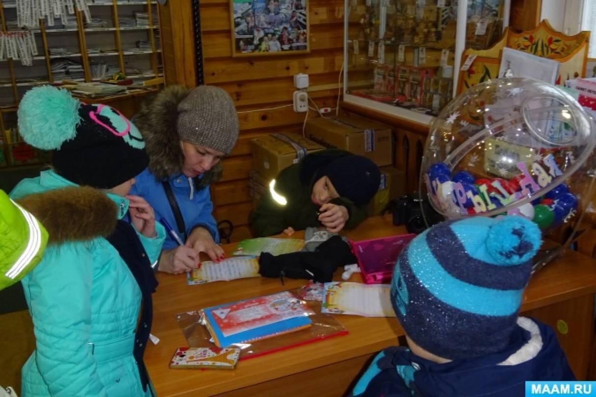 Дед мороз великий устюг о подарках по почте