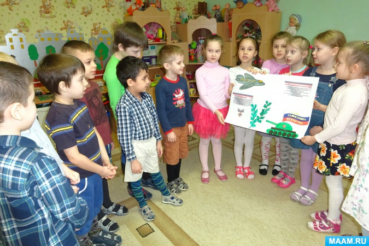 «Мы мальчиков-проказников поздравляем с праздником!» Художественное творчество детей