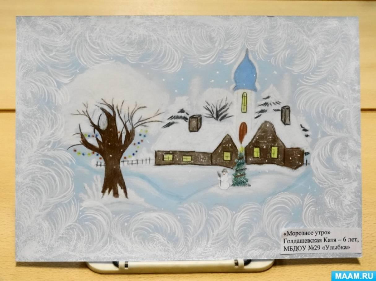 «Мы рисуем зиму». Художественное творчество детей (фотоотчёт)