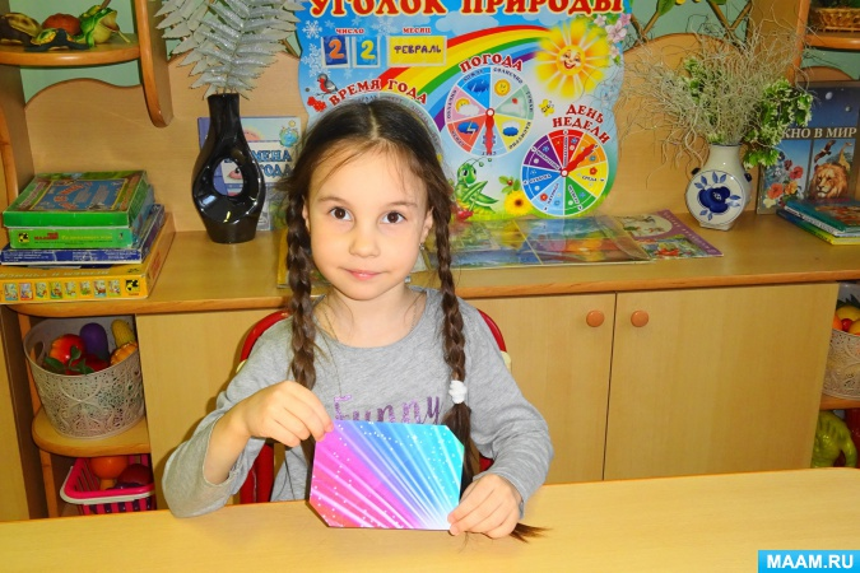 Детский мастер-класс «Конверт». Оригами