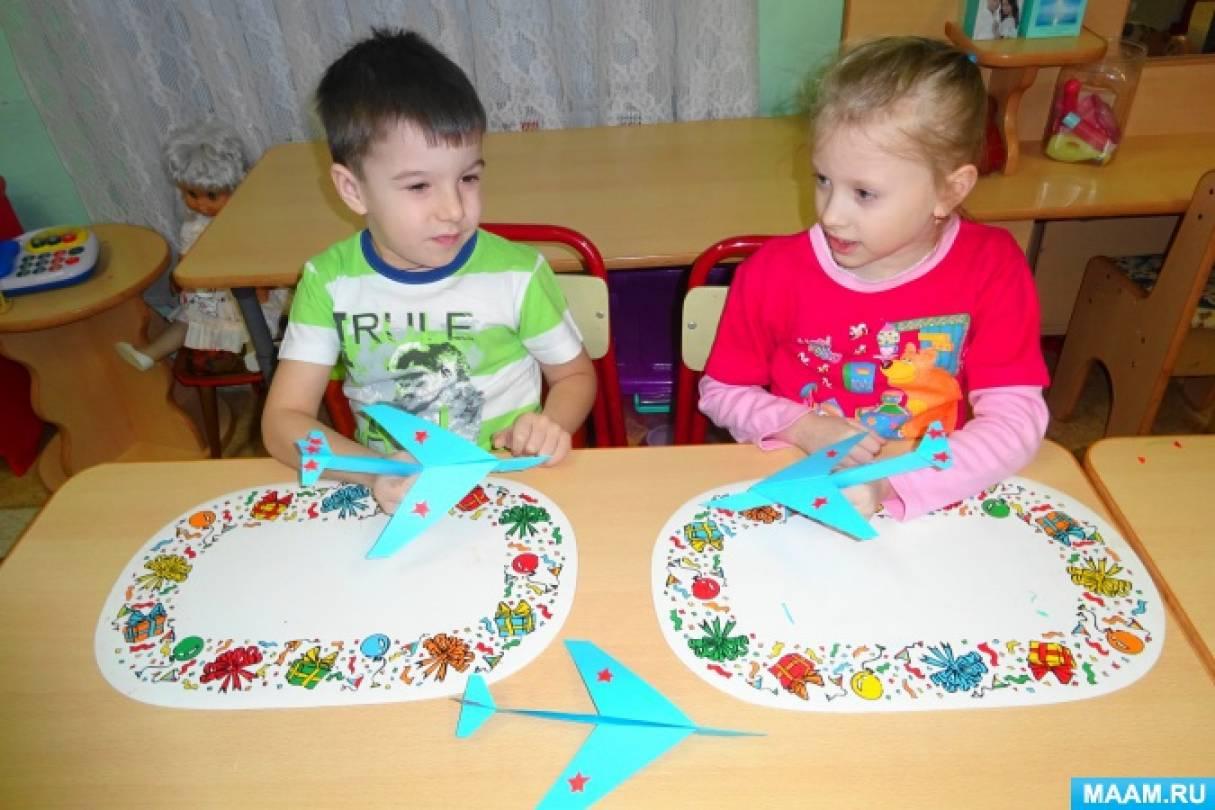 Детский мастер-класс «Мастерим мы самолёт, чтоб отправиться в полёт!»