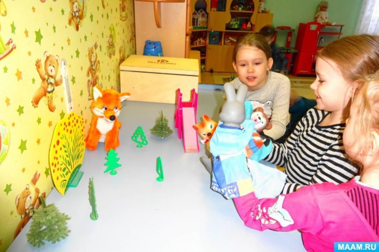 рекомендации знакомство детей с художниками