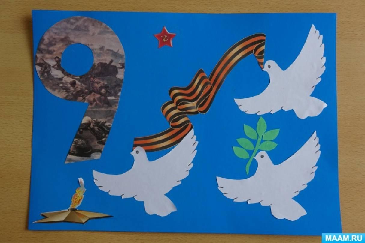 Прикольные, шаблоны открыток с голубем на день победы