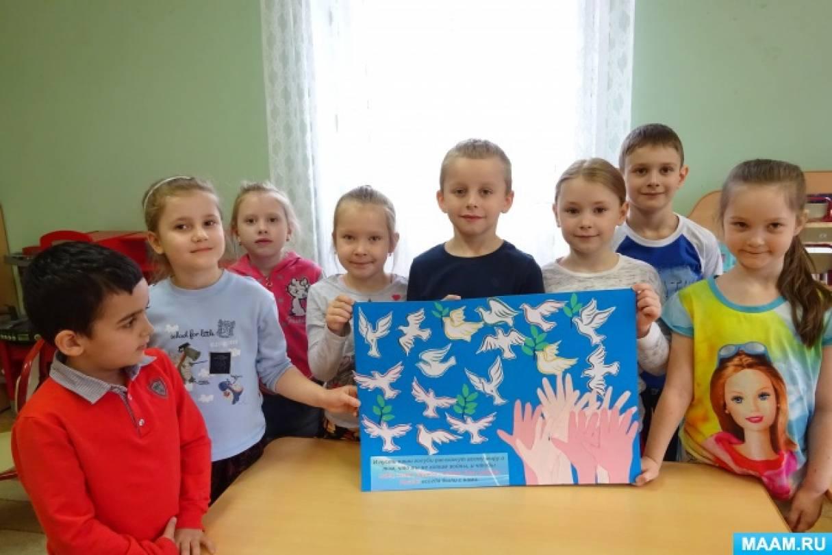 Коллективная работа «Мы, дети, за мир на планете!» Детский мастер-класс