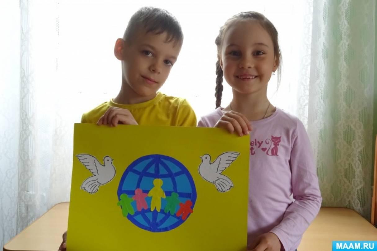 Детский мастер-класс по аппликации «Мира и счастья всем детям Планеты!»
