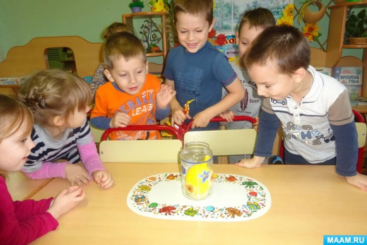 Экспериментальная деятельность детей. Опыт-фокус «Как шарик в банку попал?»