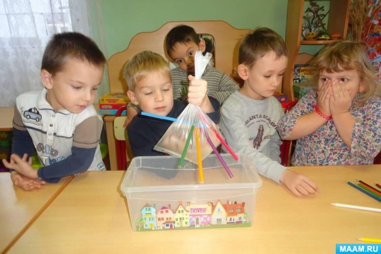 Экспериментальная деятельность детей. Опыт-фокус «Дырявый пакет»