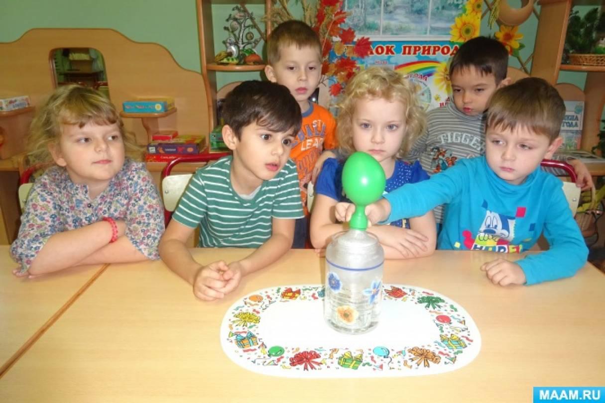 Экспериментальная деятельность детей. Опыт «Тёплый воздух надувает шарик»