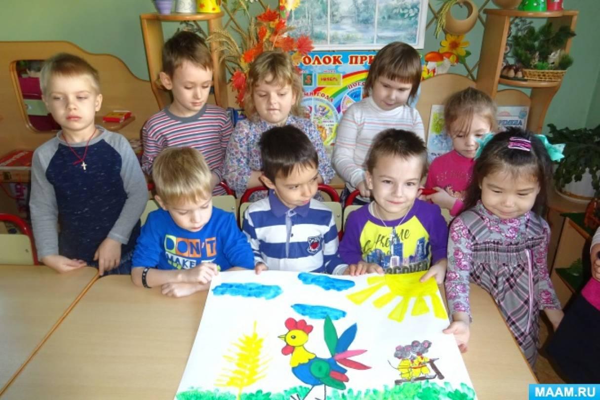 Детский мастер-класс. Коллективная работа по сказке «Колосок»