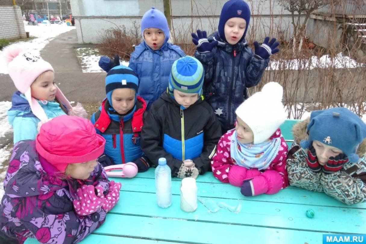 Экспериментальная деятельность детей. Опыт «Изменение объёма воды при замерзании»