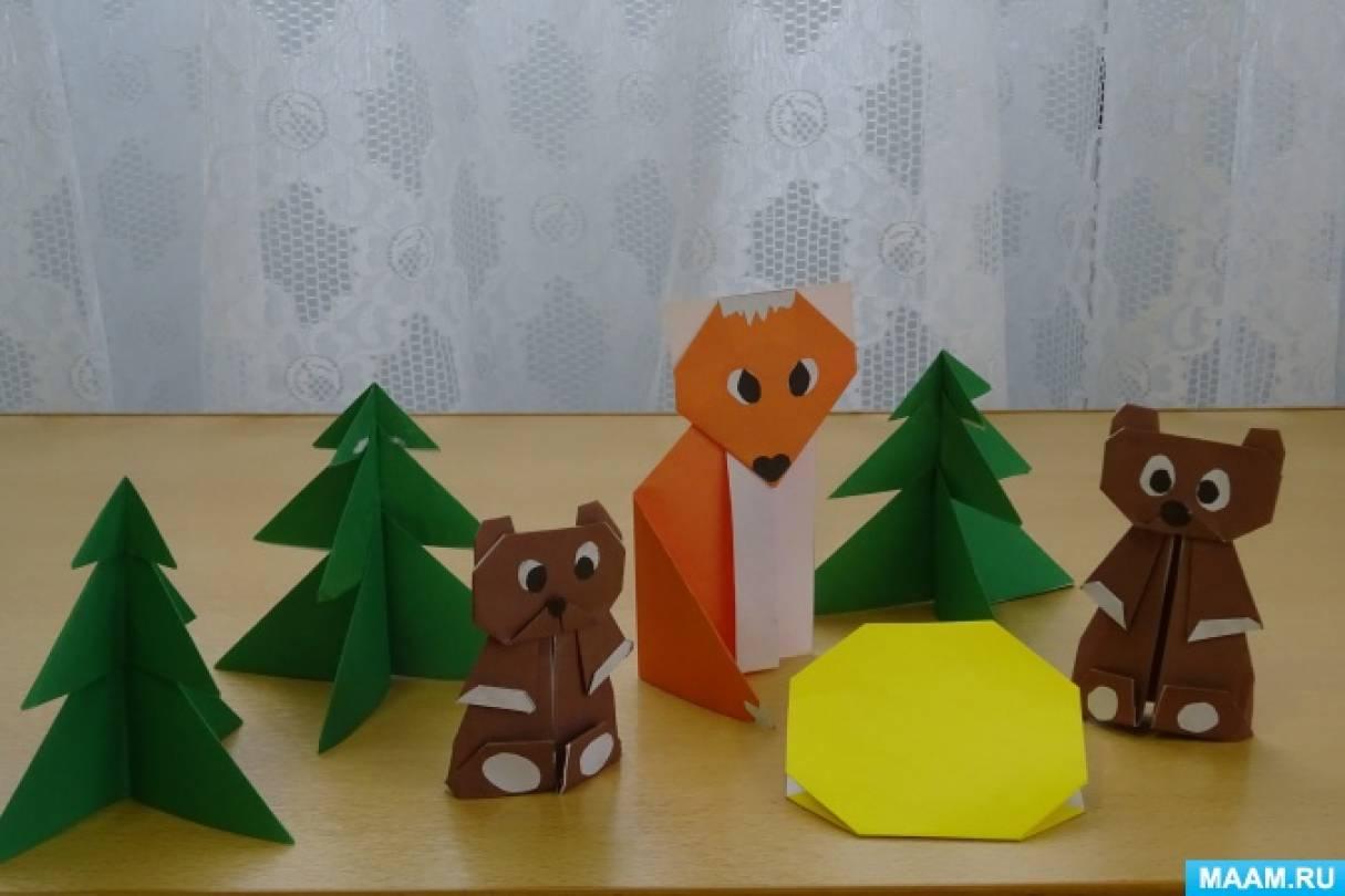 Детский мастер-класс по оригами «Создаём настольный театр по сказке «Два жадных медвежонка»