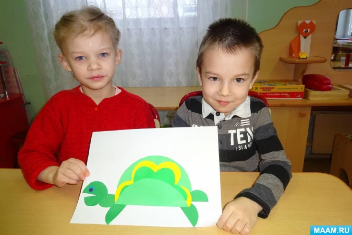 Детский мастер-класс по аппликации из бумаги «Черепаха»