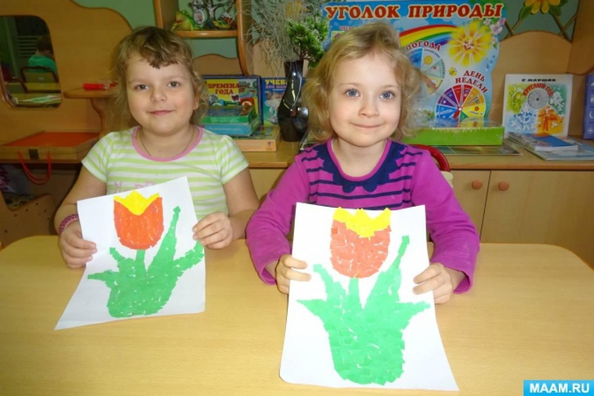 Детский мастер-класс по обрывной аппликации «Тюльпан»