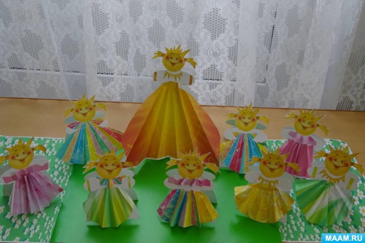 Фото отчёт НОД по ручному труду «Весна и весёлые солнечные лучики»