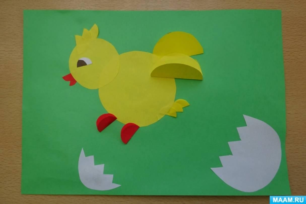 Детский мастер-класс по аппликации «Цыплёнок, вылупившийся из яйца»
