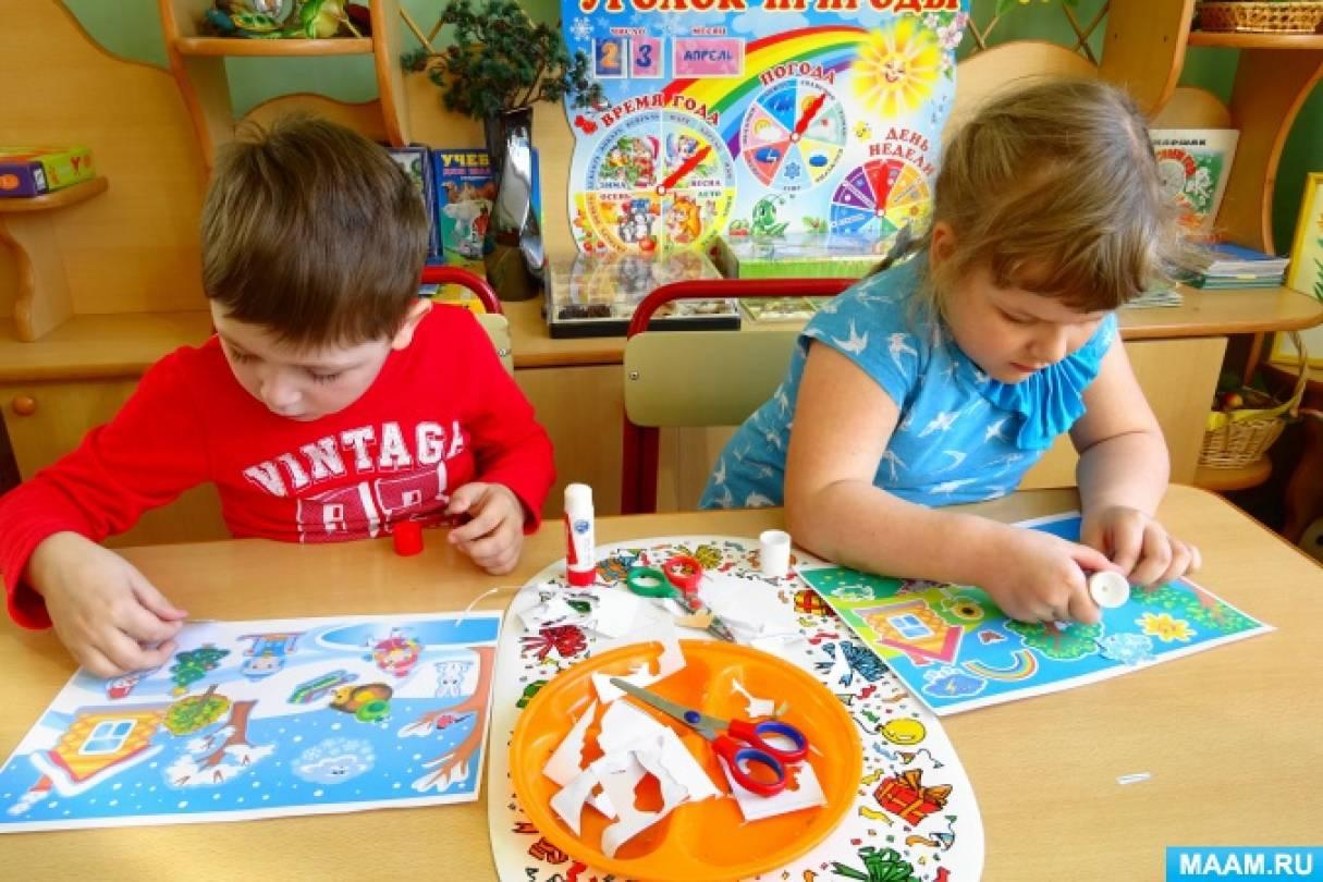 Детский мастер-класс по созданию дидактического материала по лексической теме «Времена года»