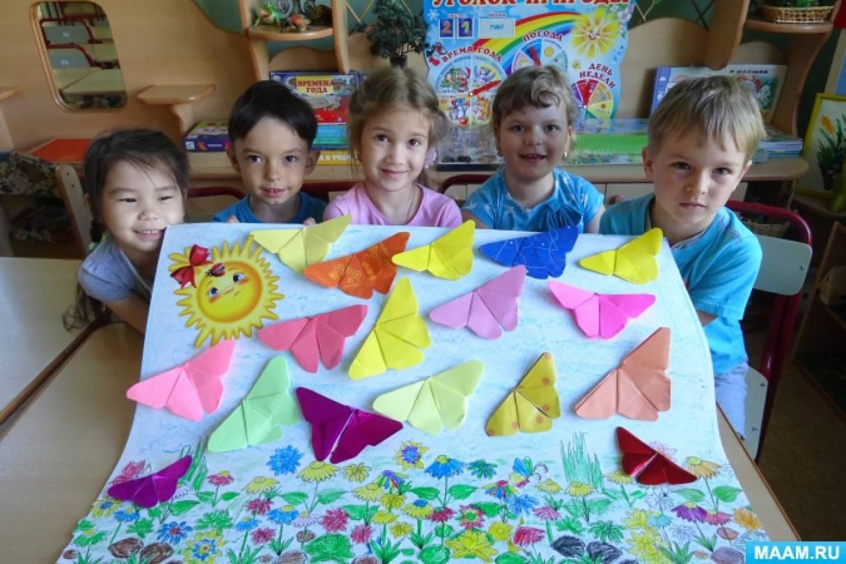 Детский мастер-класс по созданию плаката «Ура! Скоро Лето!»