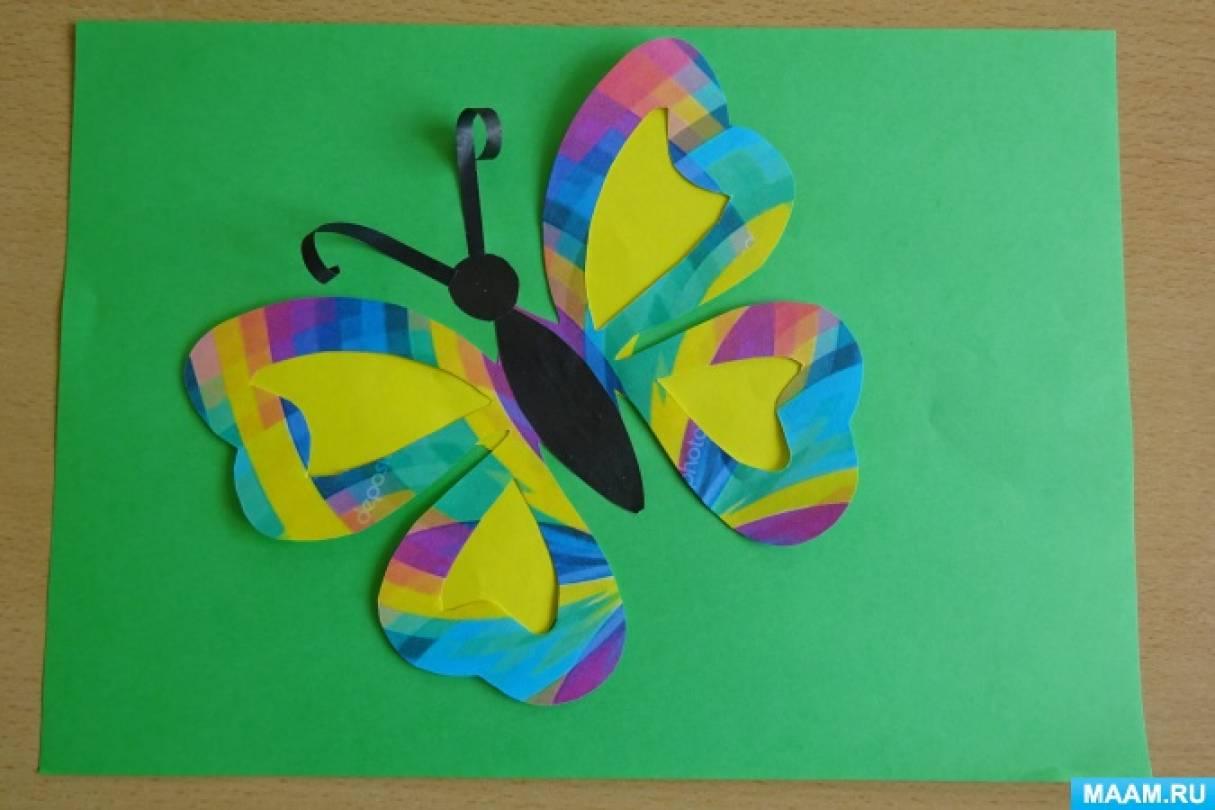 Детский мастер-класс по аппликации «Радужная бабочка»