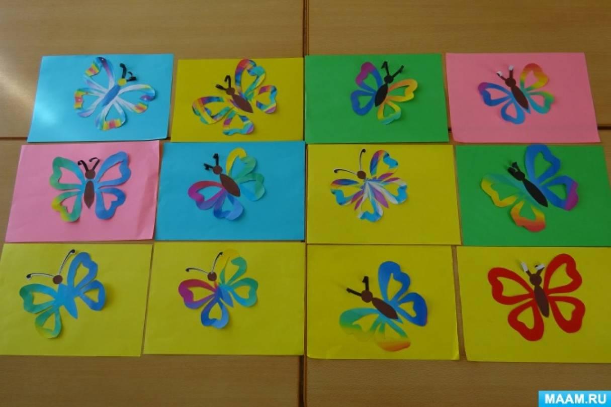 Фото отчёт о НОД по аппликации «Радужные бабочки»