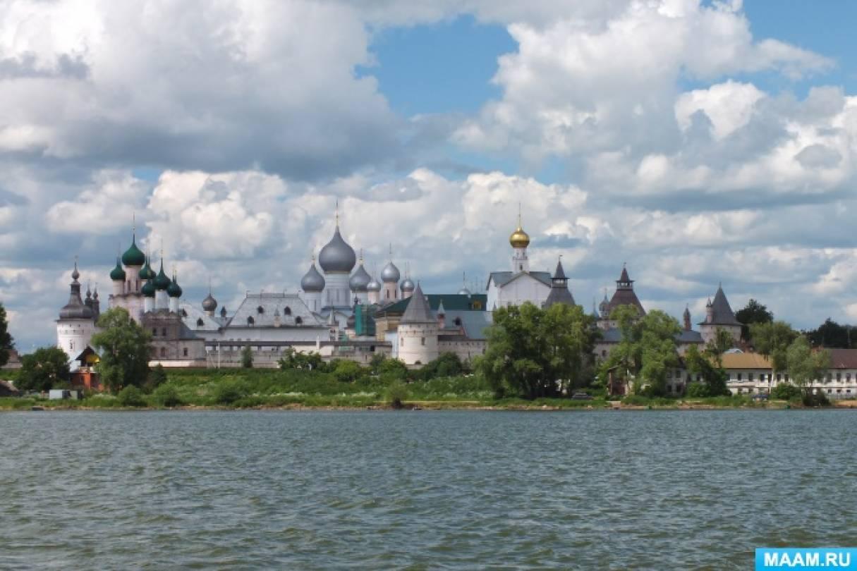 Мои впечатления «Кремль Ростова Великого»