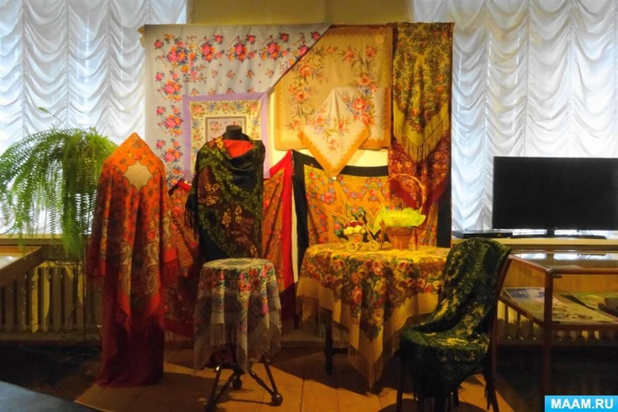 2e0874195b5e Фотозарисовка «Мои впечатления о посещении Музея истории русского ...