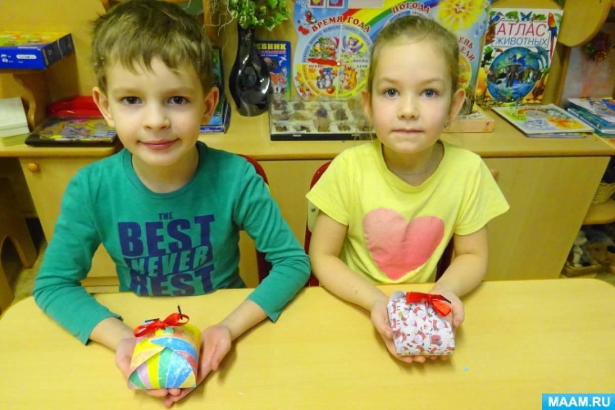 Детский мастер-класс по ручному труду «Упаковка для подарка»