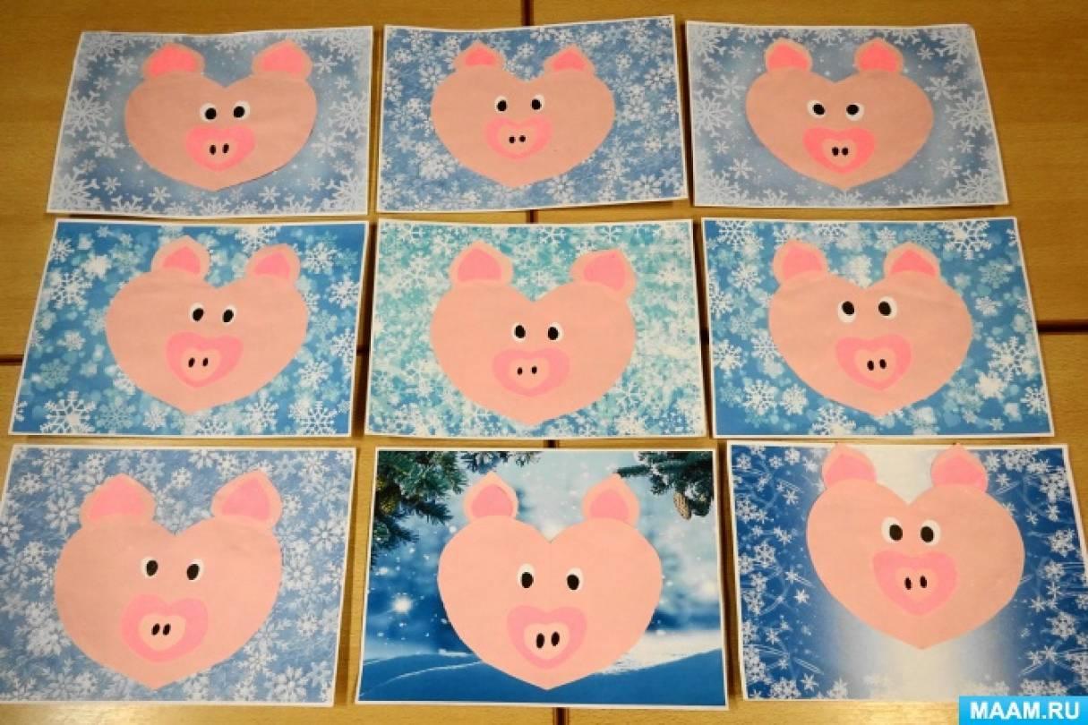 свинка открытка из сердечек фотография, всё классно