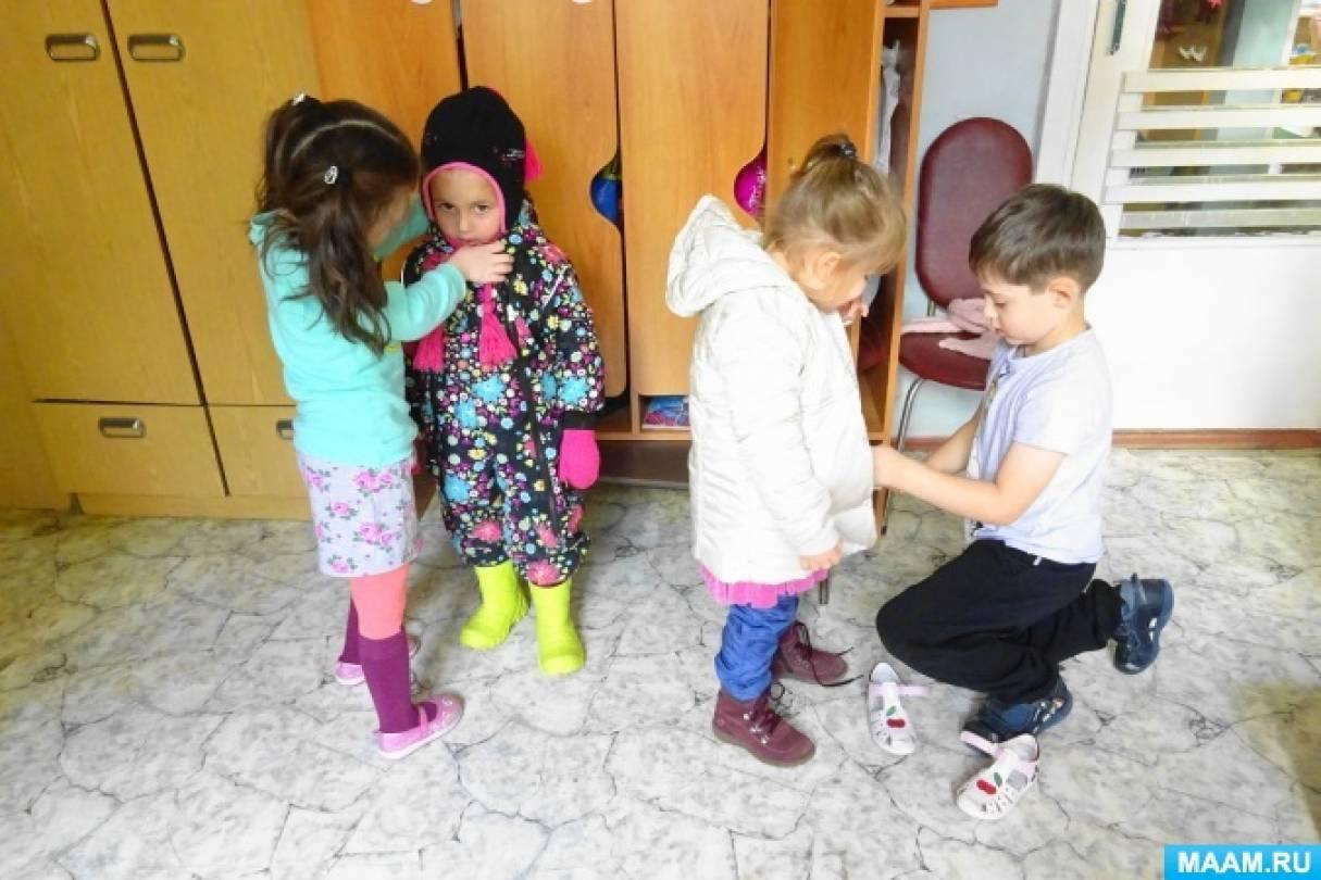 Картинки детей 3 лет где дети одеваются в доу