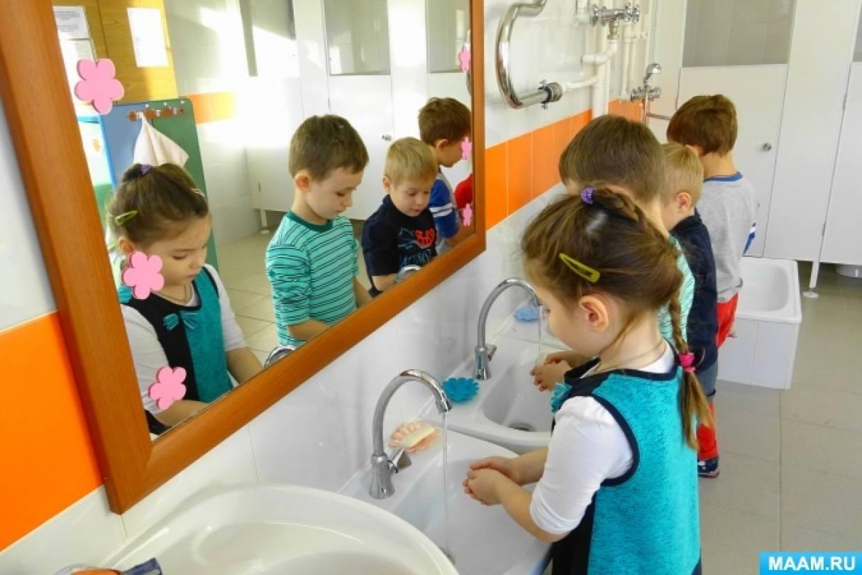 Сидим дома. Памятка для родителей «Учим детей правильно мыть руки» ко Дню чистоты на МAAM
