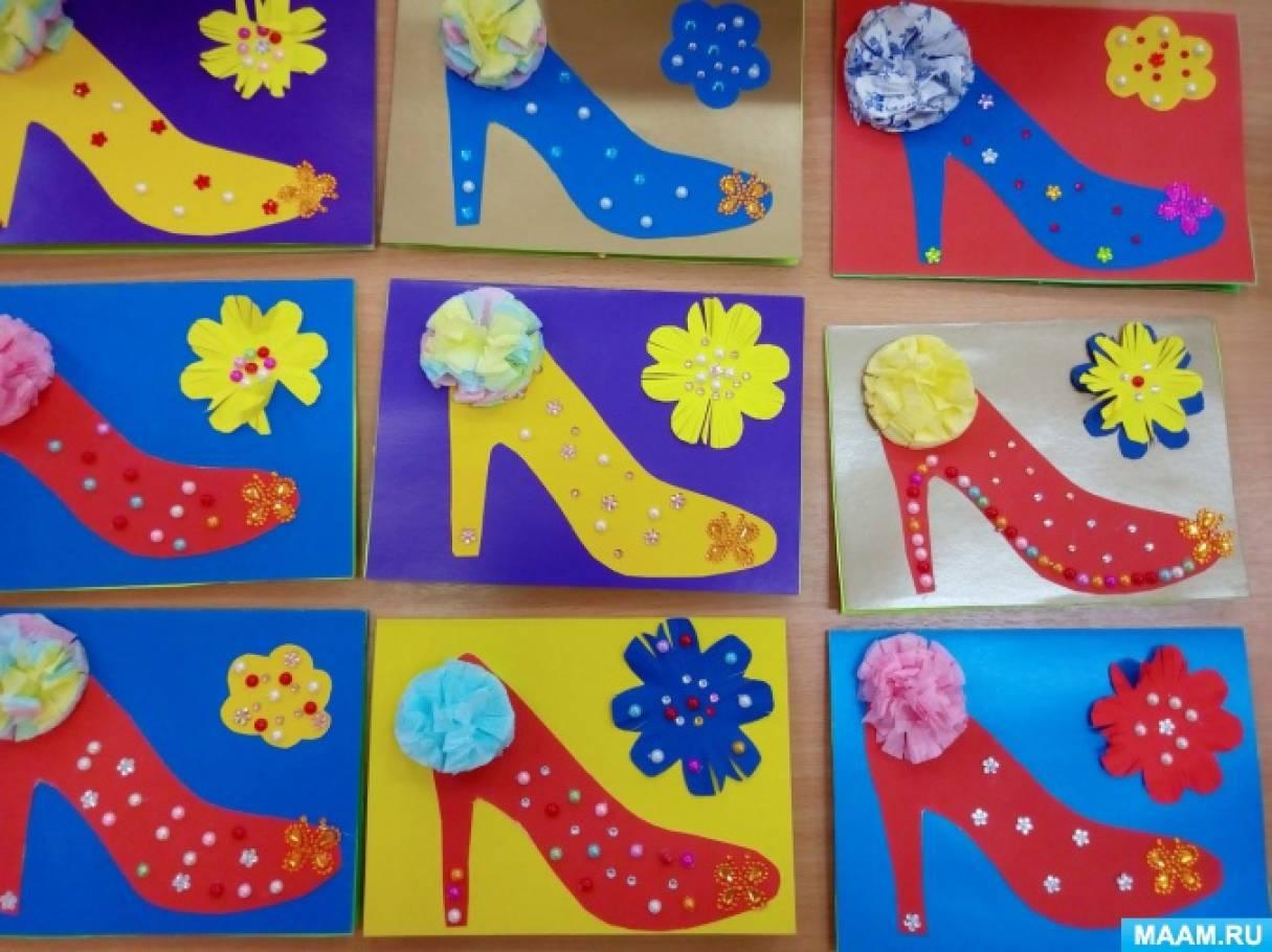 открытка туфельки к 8 марта вытяжка очищает