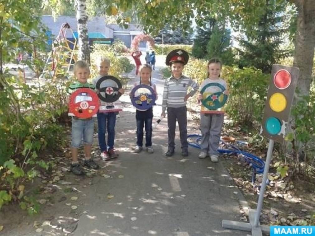 Пешеходный переход объяснить для детей