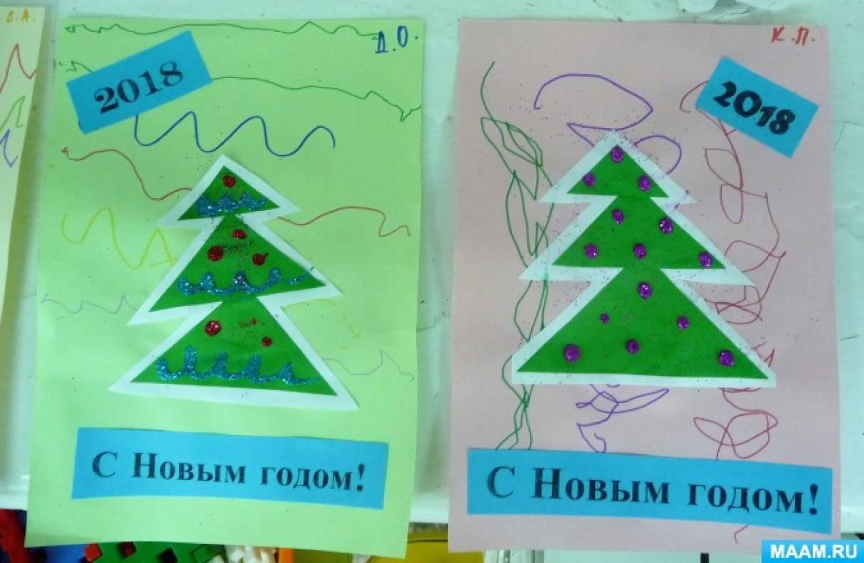 Творческий фотоотчёт «Новогодняя открытка»