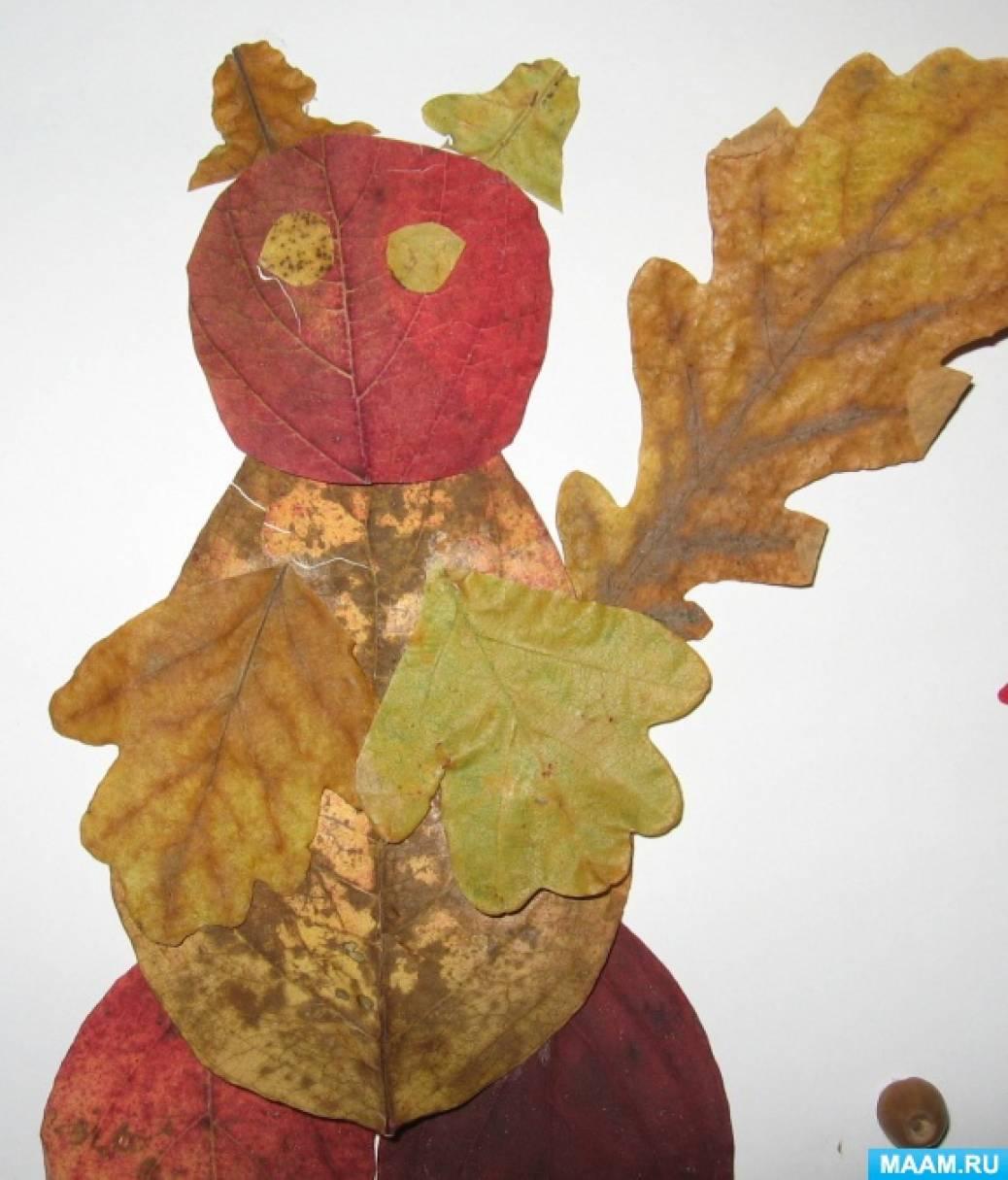 Поделки из листьев - 100 фото лучших идей подделок из сухих