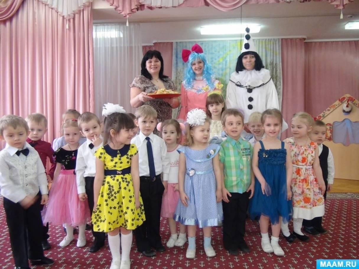 Отчёт работы— Праздник для детей младшего дошкольного возраста «Праздник Весны»