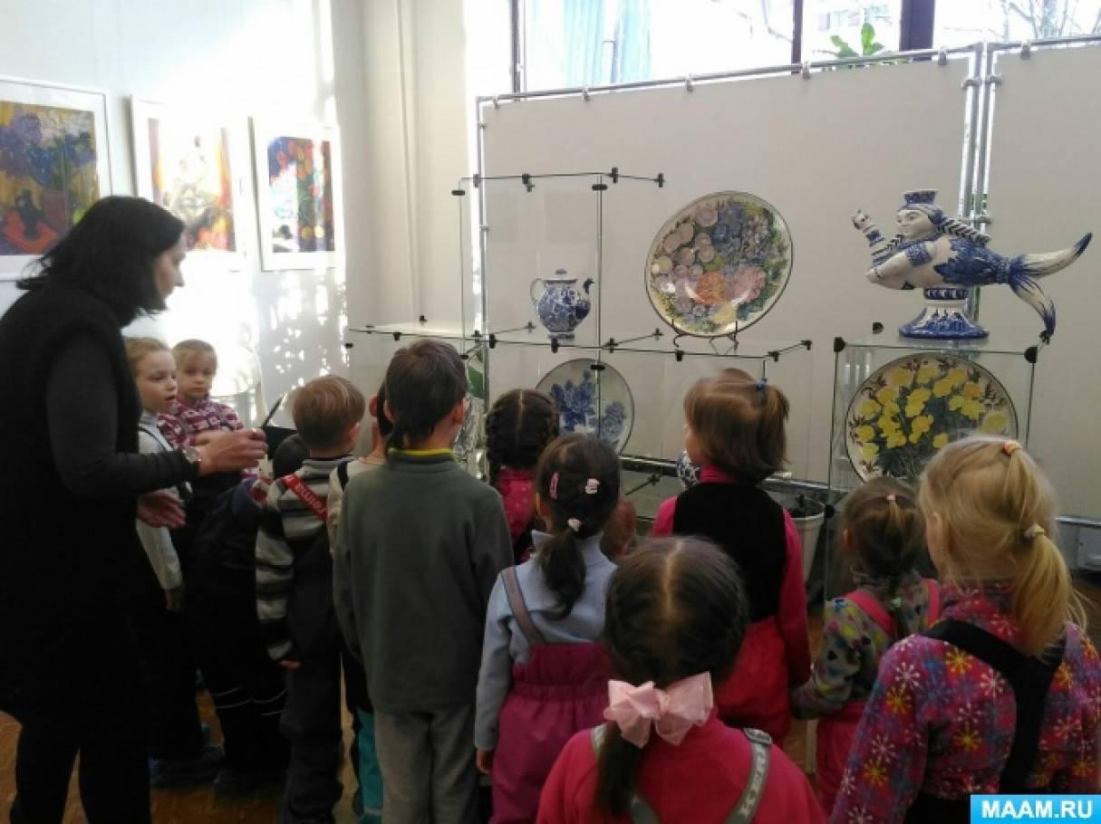 Тематическая экскурсия в школу искусств для знакомства с творчеством художницы Веры Засульской