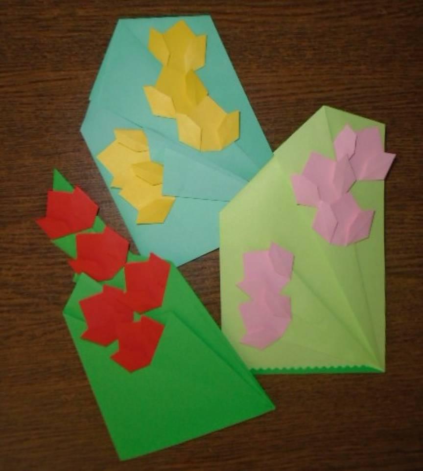 Открытки с оригами к 8 марта, летием картинках