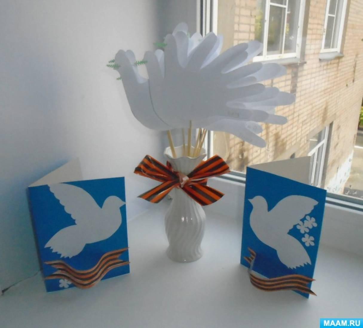 открытка к дню россии мастер-класс для ведущих праздников ранней