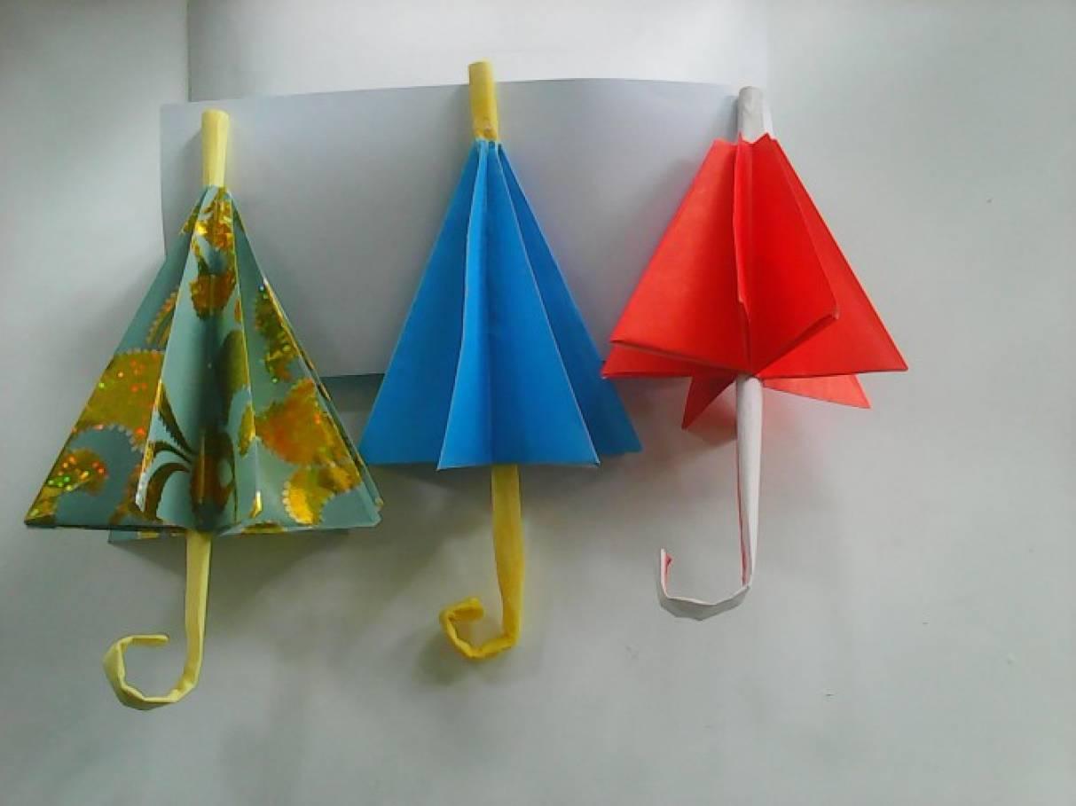 МК «Зонтик» из бумаги в технике «оригами»