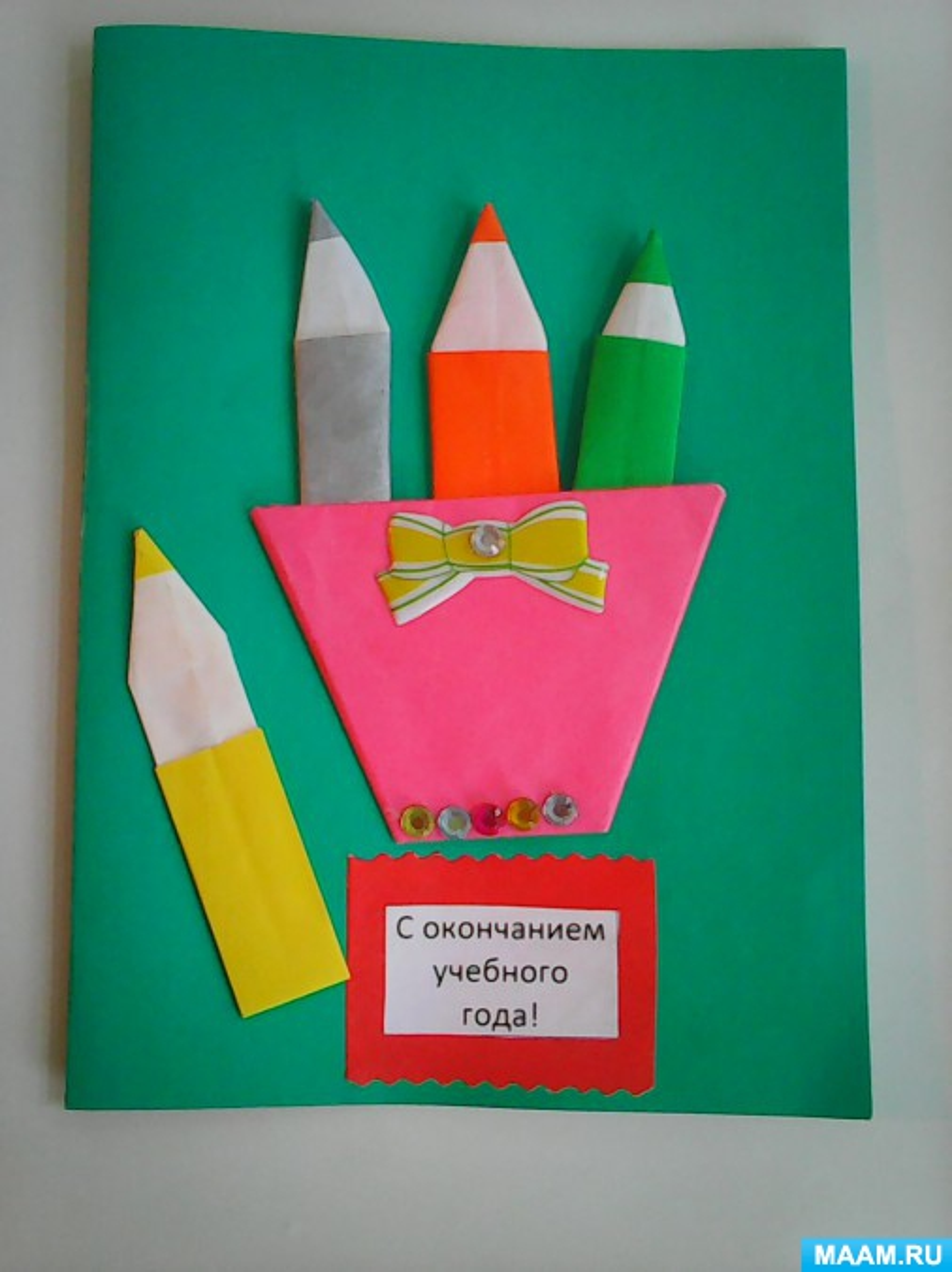 Поздравительная открытка к новому году детский сад