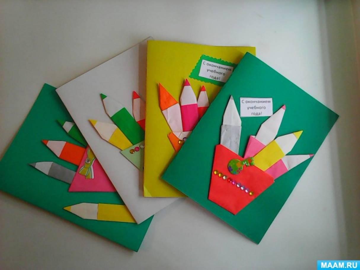 Складывание приглашений поздравительных открыток оригами 34