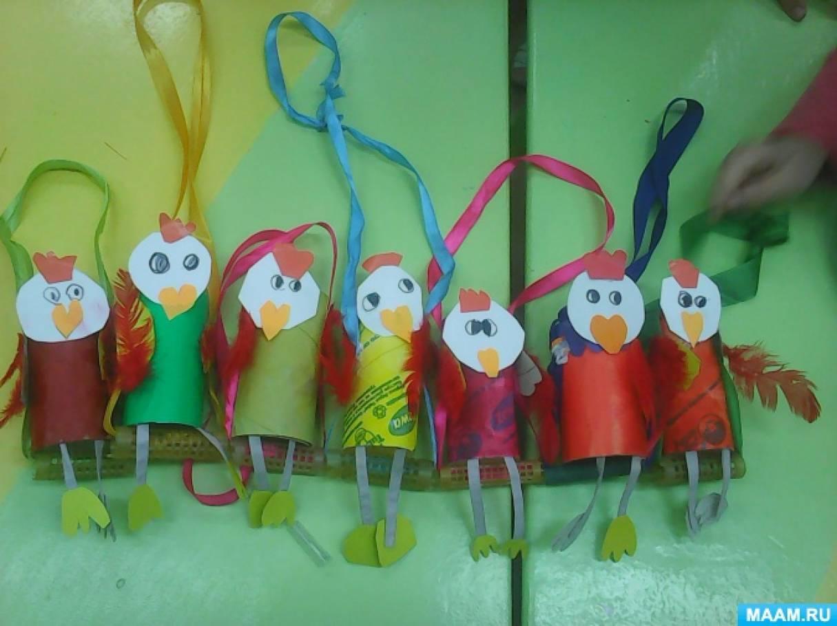 Детский мастер-класс «Петушок из бросового материала»
