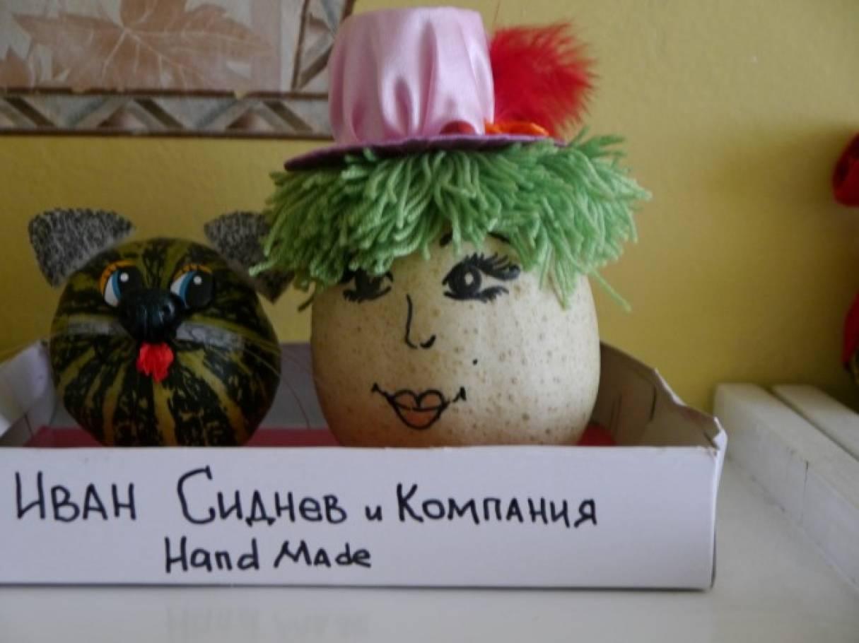 Фотоотчет о конкурсе поделок из овощей и фруктов