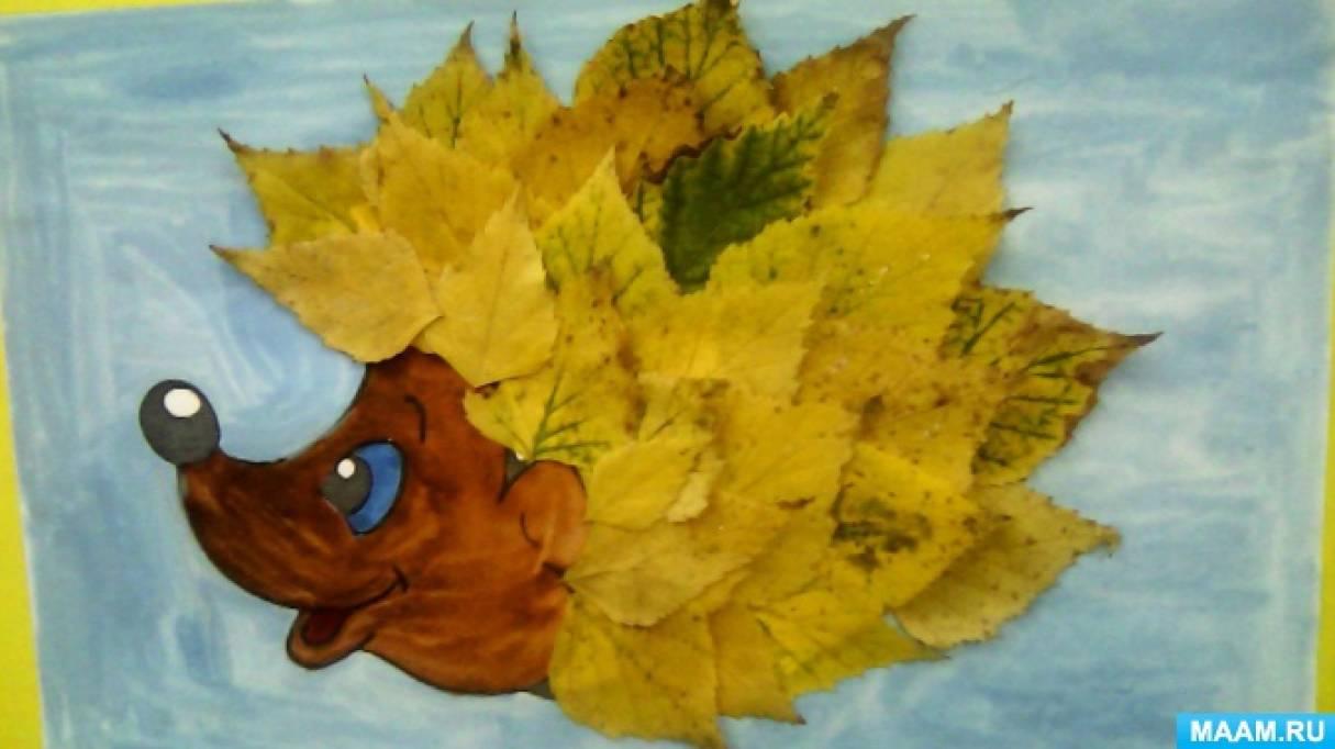 Аппликация из природного материала «Осенний ёжик».