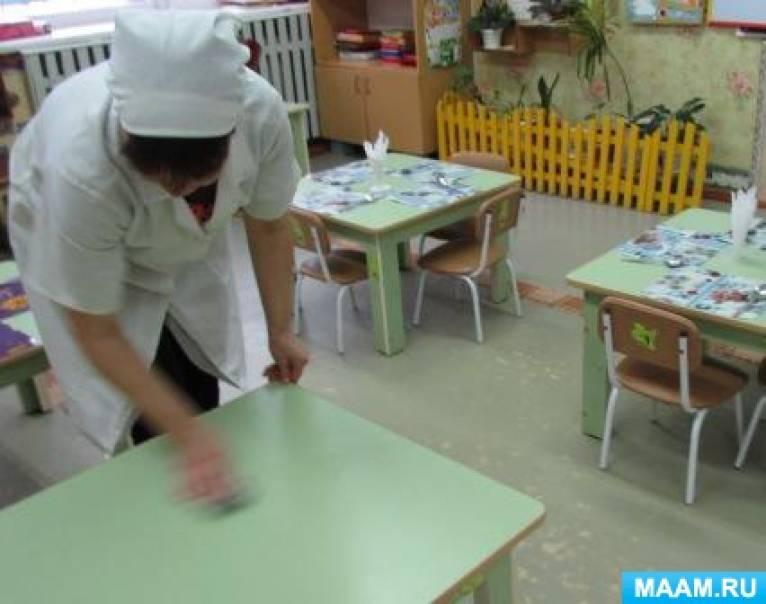 знакомство детей с трудом няни